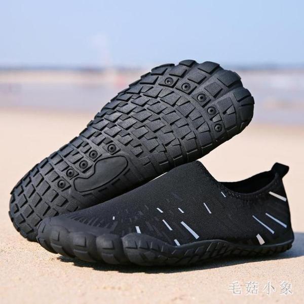 戶外兩棲鞋防滑五指涉水鞋情侶包頭游泳溯溪鞋女戶外大碼徒步鞋男 LR22847『毛菇小象』
