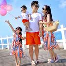 韓版FAMILY幾何短袖套裝親子裝(小孩)