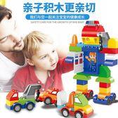 城市警察積木玩具益智拼裝汽車娃娃兒童節