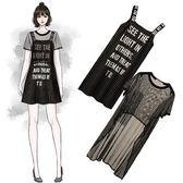 特賣款不退換吊帶洋裝兩件套XL-5XL中大尺碼33320新款韓版胖mm加肥加大時尚顯瘦減齡連身裙1號公館