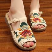 魚口鞋 老北京魚嘴女布鞋繡花平底魚嘴室內女涼拖鞋防滑民族風復古漢服鞋新年禮物