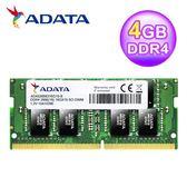 ADATA 威剛 NB-DDR4 2400/4G RAM NB用