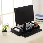 顯示器增高加高桌面辦公用品收納整理架電腦鍵盤置物架儲物架jy 萬聖節滿千八五折搶購