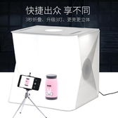 40cm日光寶盒Lumibox專業攝影棚折疊便攜拍照柔光箱HL【快速出貨】