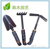 大號園藝工具三件套加強型鐵鏟鋤頭耙子種菜種花用具 【快速出貨】