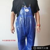 現貨雨衣雨褲套裝分體式寶藍海膠皮PVC農用漁民捕撈養殖工地專用雨衣【全館免運】