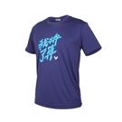 VICTOR 男我拚了算短袖T恤(吸濕排汗 台灣製 慢跑 路跑 運動 上衣 勝利≡體院≡ T-2101B