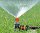 德國進口嘉丁拿花園自動噴水器草坪菜地灑水器360度噴頭澆花灌溉 3C優購