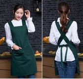 (中秋特惠)正韓時尚可愛圍裙工作服美甲店美容師母嬰超市餐廳咖啡店服務員
