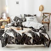 Artis台灣製 - 雙人床包組+雙人薄被套【完美無瑕】雪紡棉磨毛加工處理 親膚柔軟