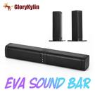 GKI耀麟國際 EVA Sound Bar 藍牙音響 可拆式雙聲霸組