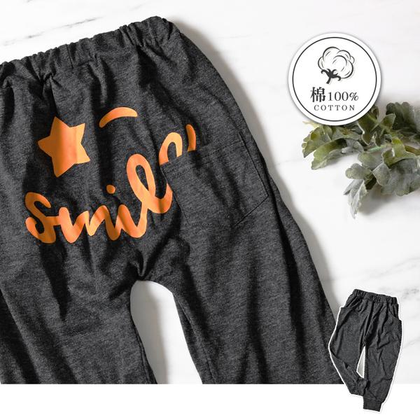 星星微笑素面深灰棉褲 彈性 棉質 口袋 薄長褲 休閒 運動褲 男童裝 男童長褲 哎北比童裝