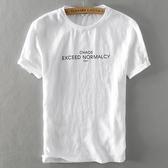 亞麻T恤-英文印花簡約圓領短袖男上衣73xf24【巴黎精品】