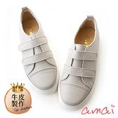 amaiMIT台灣製造。極輕量魔鬼氈真皮休閒鞋 灰