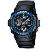 【台南 時代鐘錶 CASIO】卡西歐 G-Shock 宏崑公司貨 AW-591-2A 多功能雙顯運動錶