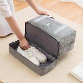 運動健身游泳洗澡干濕分離大容量行李旅游包手提鞋盒男女潮旅行袋  極有家