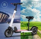 代駕電動滑板車成人鋰電10寸迷你電動車折疊兩輪電動自行車代步車QM『摩登大道』