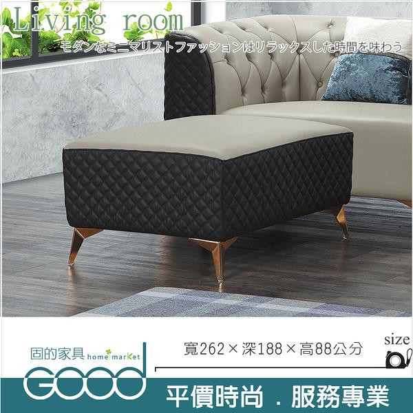 《固的家具GOOD》132-5-AT 奧林灰皮腳凳【雙北市含搬運組裝】