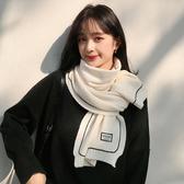 圍巾 女冬季休閒邊框學生可愛小清新百搭韓國毛線針織小圍脖貼標潮