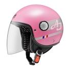 【東門城】ASTONE AJ-AW15(平光粉/銀) 3/4半罩式安全帽