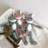 包包配件 包包掛件潮ins書包怪獸兔子小豬掛包公仔日系配飾汽車情侶裝飾-全館88折起