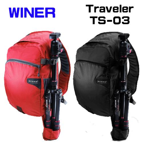 【WINER】 Traveler TS-03 單肩攝影包 單肩後背包 可容一機二鏡一閃