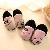 兒童棉拖鞋包跟可愛卡通女童