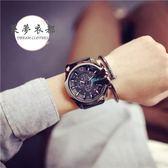 手錶男女中學生手錶歐美復古ulzzang韓版簡約休閒時尚潮流大錶盤防水【尾牙八折免運】