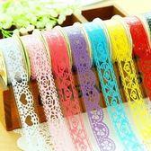 【03391】 蕾絲膠帶 裝飾貼紙 DIY貼手賬紙 相冊 彩色膠帶
