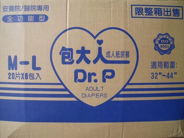 包大人 全功能特販包M20p*6包/箱