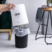 北歐創意有蓋垃圾桶家用大號客廳帶蓋簡約