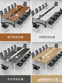 上海辦公家具會議桌長桌簡約現代長方形桌子員工培訓洽談桌椅組合qm    橙子精品