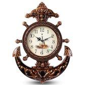 北極星歐式客廳掛鐘創意靜音大號船舵鐘錶靜音復古石英鐘時尚掛錶 全館免運