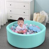 海洋球池  ins海洋球池寶寶游戲池圍欄游戲屋波波球兒童玩具北歐風彩色圍欄   酷動3Cigo