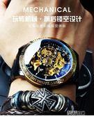 男士手錶 手錶男士新款學生韓版簡約時尚潮流全自動鏤空防水休閒機械錶 JD 榮耀3c