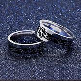 正韓時尚霸氣龍紋戒子個性潮流男款戒指簡約復古男士食指指環