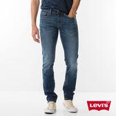 Levis 男款511 低腰修身窄管牛仔長褲 / 彈性布料 / 輕磅