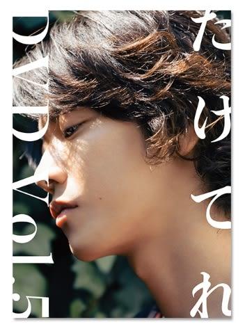 佐藤健TAKETELE DVD Vol.5 - 尾款專用