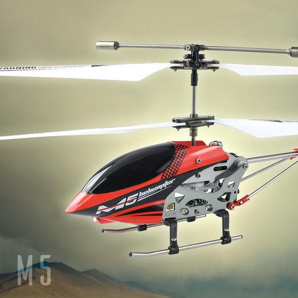 【瑪琍歐玩具】紅外線三通帶陀螺儀直升機 M5