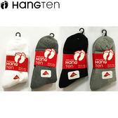 HANG TEN 1/2毛巾底運動襪-2雙裝(22~26cm)【愛買】