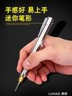 電動刻字筆雕刻筆玉雕工具刻字機小型充電金屬雕刻工具玉石 樂活生活館