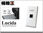 Lucida Advanced LCD 螢幕保護貼 A78〔3.5吋 D750 D780 適用〕