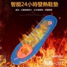 石墨烯發熱鞋墊保暖足紅外線發熱鞋墊內增高透氣電加熱