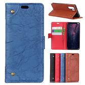 三星 Note10 Lite Note10 Note10+ 銅釦復古皮套 手機皮套 插卡 支架 掀蓋殼 磁扣 保護套 皮套