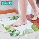 地墊 百年羚硅藻泥腳墊浴室防滑墊衛生間門地墊硅藻土吸水速幹衛浴墊子【果果新品】