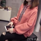 連帽連帽T恤 加絨加厚連帽連帽T恤女韓版學生寬鬆簡約長袖上衣外套潮 卡卡西
