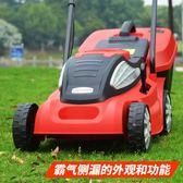 220v電動割草機家用小型除草機草坪機割草機草坪剪草機插電式 js4175『科炫3C』