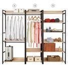 【森可家居】艾麗斯7.2尺組合衣櫥(編號1.4.5) 8CM590-1 開放式 衣櫃 衣物收納 LOFT工業風