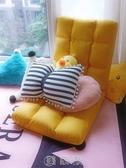 懶人沙發榻榻米女單人躺椅地上靠背椅網紅宿舍床上小椅子座椅折疊 快速出貨