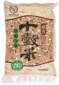 米屋越光十穀米1kg